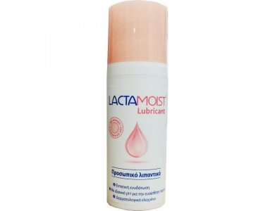 Omega Pharma Lactamoist Lubricant 50ml, Λιπαντικό Για Την Ευαίσθητη Περιοχή