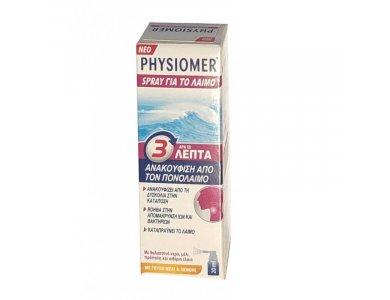 PHYSIOMER Spray για το Λαιμό 20ml