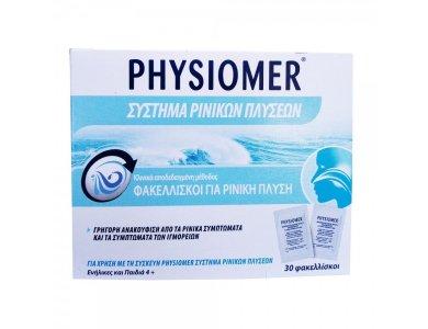 Omega Pharma Physiomer Ανταλλακτικά Φακελάκια Ρινικών Πλύσεων 30pcs