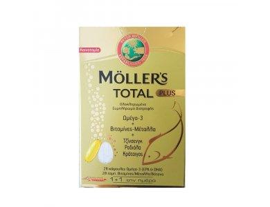 Mollers Total Plus 28caps Omega-3 & 28tabs Vitamins Ολοκληρωμένο Συμπλήρωμα Διατροφής