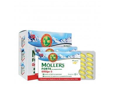 Moller's Forte Μουρουνέλαιο Μίγμα Ιχθυελαίου & Μουρουνέλαιου Πλούσιο σε Ω3 Λιπαρά Οξέα, 150caps