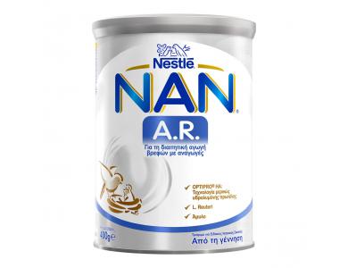 Nestle Γάλα σε Σκόνη Nan AR 0m+, 400gr