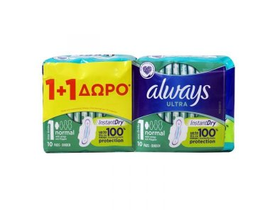 Always Ultra Normal Instant Dry 1+1 Δώρο 2x 10 τμχ.