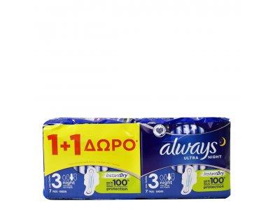 Always Ultra Night Instant Dry 7τμχ 1+1 ΔΩΡΟ