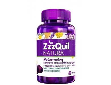 ZzzQuil NATURA Συμπλήρωμα διατροφής με Μελατονίνη, 60 ζελεδάκια