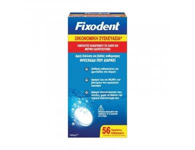 FIXODENT Καθαριστικό Τεχνητής Οδοντοστοιχίας για Φρεσκάδα που Διαρκεί, 56 Τεμάχια