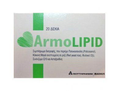 Rottapharm Madaus Armolipid Anti-Cholesterol (20)Δισκία - Συμπλήρωμα Διατροφής Για Τη Μείωση Της Χοληστερίνης