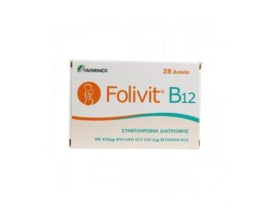 FOLIVIT B12 Συμπλήρωμα Διατροφής με Φυλλικό Οξύ 400μg & Βιταμίνη Β12 2μg 28TABS