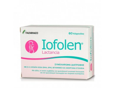 Italfarmaco Iofolen Lactancia 60κάψουλες
