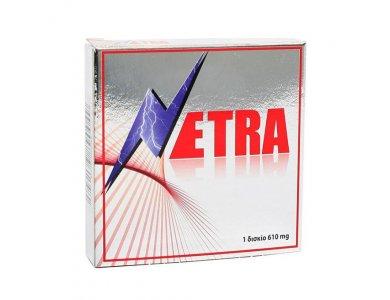 NETRA TABL 1x610MG