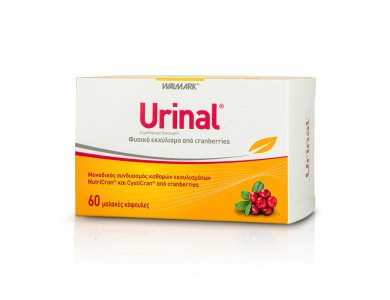 Urinal 60caps, Βοήθημα για τις λοιμώξεις και τις φλεγμονές του ουροποιητικού συστήματος