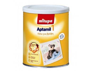 Milupa Aptamil No1, Βρεφικό γάλα σε σκόνη, για βρέφη 0m-6m, 800gr