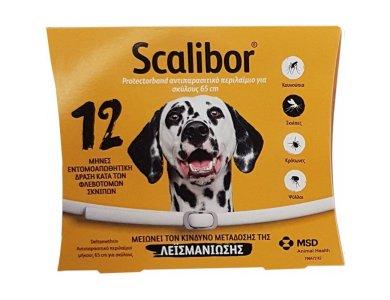 Scalibor Αντιπαρασιτικό Περιλαίμιο για Σκύλους 65cm, 1τμχ