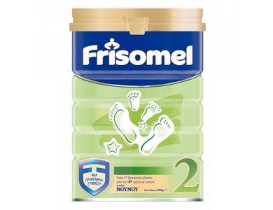 ΝΟΥΝΟΥ Frisomel 2 Easy LID από τον 6ο μήνα 800gr