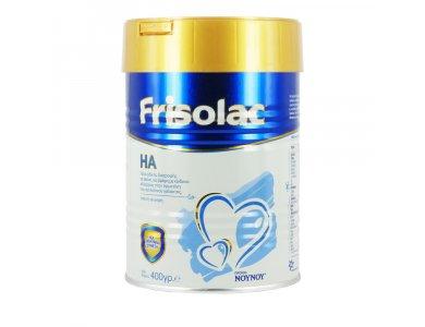 NOYNOY Frisolac HA, Υποαλλεργικό Γάλα για Βρέφη με Αλλεργία στην Πρωτεϊνη του Αγελαδινού Γάλακτος, 400gr