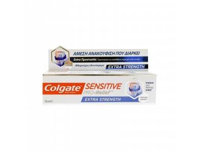 Colgate Sensitive Pro-Relief Extra Strength, Οδοντόκρεμα Για Ευαίσθητα Δόντια, 75ml