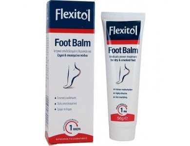 FLEXITOL Foot Balm 56 gr, Θεραπεία για ξηρά και σκασμένα πόδια